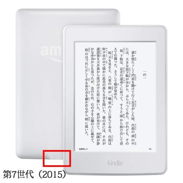 キャラクター Kindle Paperwhite カバー キンドルペーパーホワイト ケース レザー ケース マグネット|shoukouyafuushop|03