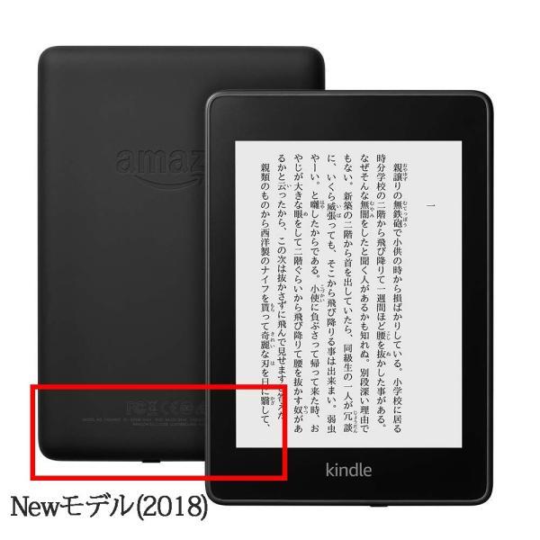 キャラクター Kindle Paperwhite カバー キンドルペーパーホワイト ケース レザー ケース マグネット|shoukouyafuushop|04