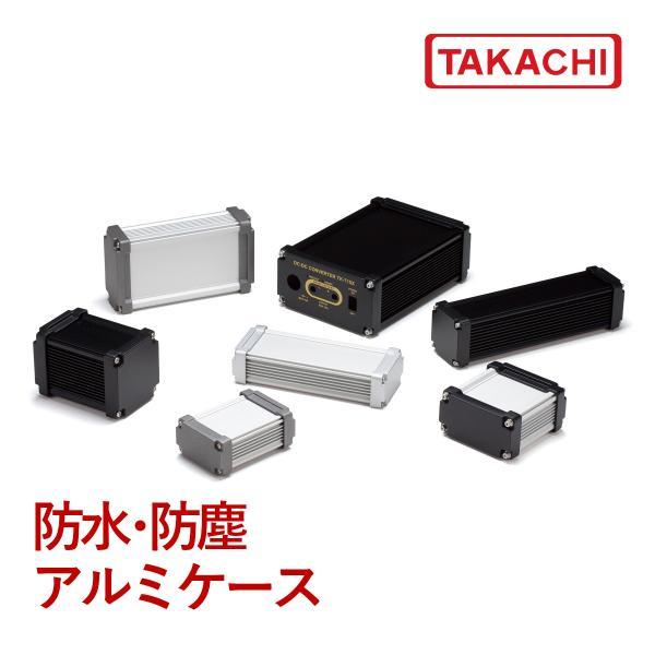 AWN12-8-11EBB/EBS/ESS AWN型 防水・防塵アルミケース  (送料無料)