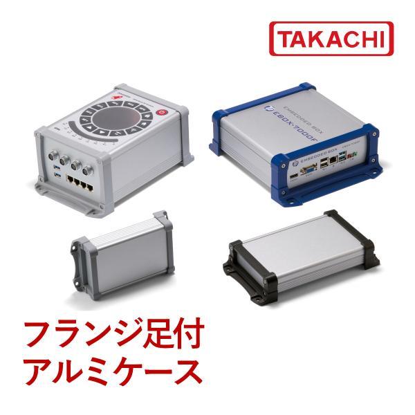 EXEF20-8-25SN フランジ足付アルミケース EMCシールドタイプ(送料無料)