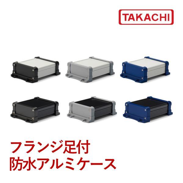 EXWF15-6-11BN/SN フランジ足付アルミケース アルミパネルタイプ(送料無料)