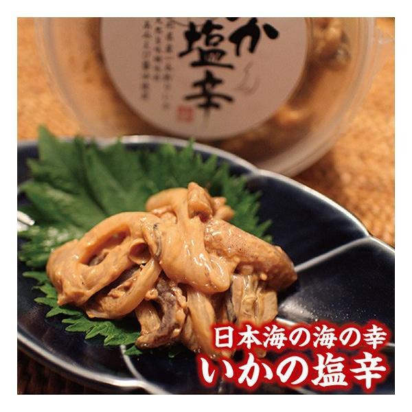 庄内浜の恵み3点セット タコのやわらか煮 ばい貝のうま煮 いか塩辛 冷凍便|shounai-iimonoya|02