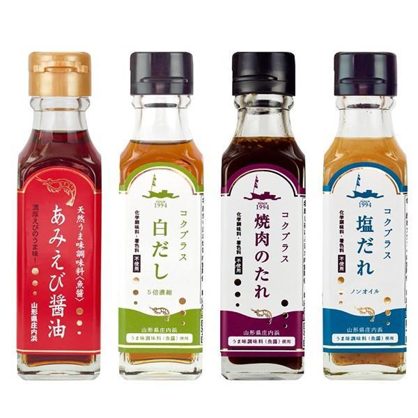 あみえび調味料4点セット|shounai-iimonoya
