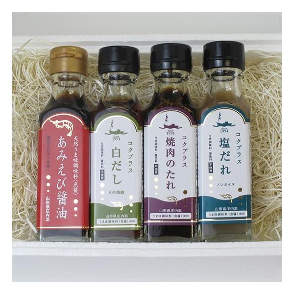 あみえび調味料4点セット|shounai-iimonoya|02