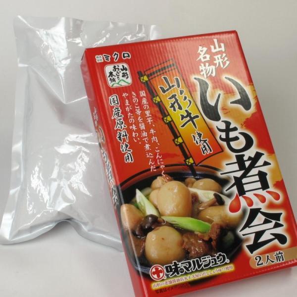 山形名物いも煮セット 山形牛入り(1箱)|shounai-iimonoya|03