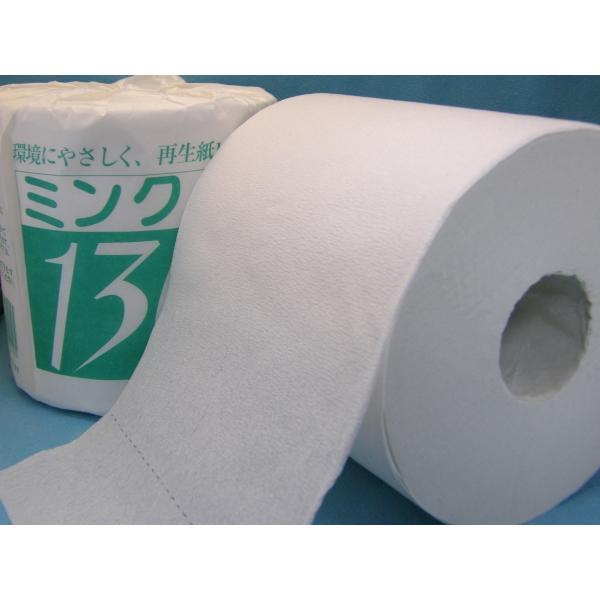 トイレットペーパー業務用 3倍巻 130M 芯なし 個包装【ミンク芯なし130M】シングル 業務用 1ケース60個入り showa-shokai 04