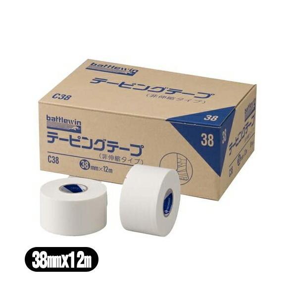 ニチバン(NICHIBAN) バトルウィン(battlewin) ホワイトテープ 非伸縮タイプ (C-38) 38mmx12m:12巻 固定テーピング