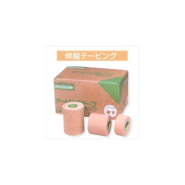 ニチバン バトルウィン伸縮テープ(E-25) 240311 伸縮テーピング