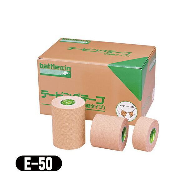 ニチバン(NICHIBAN) バトルウィン(battlewin) 伸縮テープ(E-50) 50mmx4m:12巻 伸縮テーピング