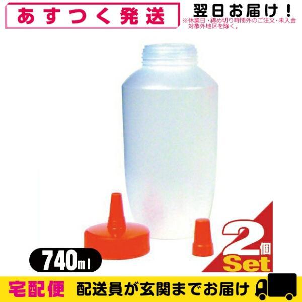空ボトル 業務用容器 ハチミツ 空容器(オレンジキャップ) 740mLx2個セット+レビューで選べるおまけ付