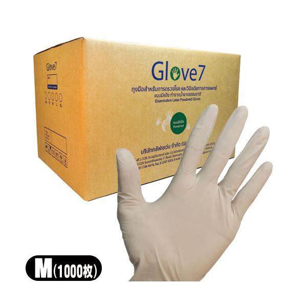 ラテックスグローブ GLOVE7 ラテックスゴム手袋 ホワイト Mサイズ パウダー付(粉付) 100枚入x10個セット(1ケース) 「当日出荷」