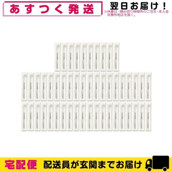 業務用 使い捨て 歯ブラシ チューブ 歯磨き粉3g付 (ブラック) x 50本 個包装 日本製 使い捨て ハブラシ ホテルアメニティ