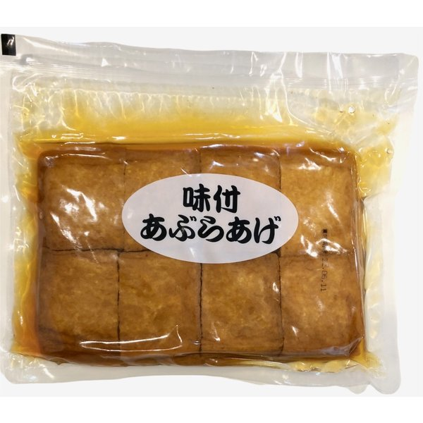 味付いなり いなり寿司用 味付け油揚げ 40枚入 業務用|showa9969|02