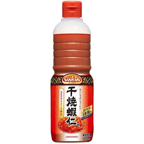 CookDo 干焼蝦仁用 1,100g 業務用 クックドゥー エビチリ