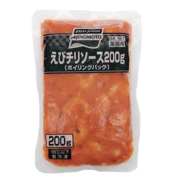 えびチリソース 200g ボイリングパック AJINOMOTO 業務用 冷凍 エビチリ 中華総菜