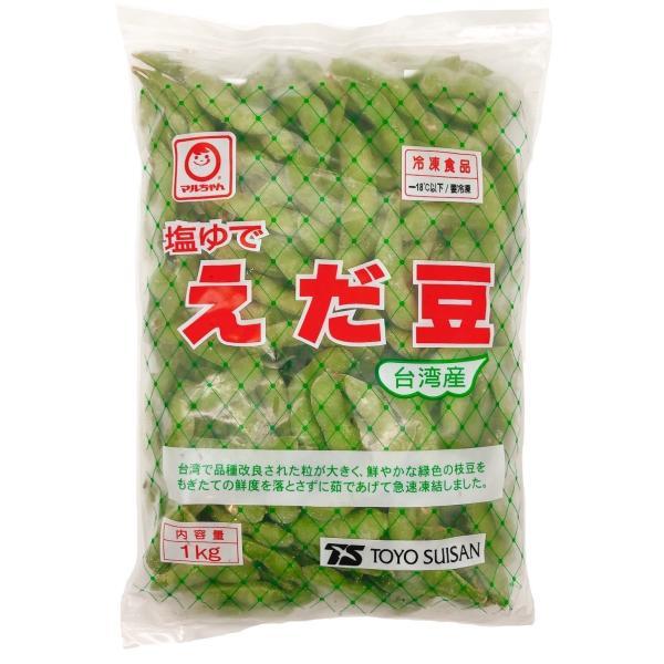 塩茹で枝豆 東洋水産 マルチャン 1kg 冷凍食品 業務用 冷凍えだまめ|showa9969