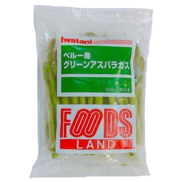 グリーンアスパラ 南米産 イワタニ 500g 冷凍 業務用 FOODS