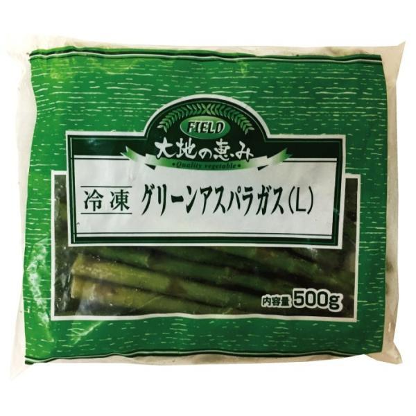 フィールド グリーンアスパラガス(細)L 500g 冷凍 業務用