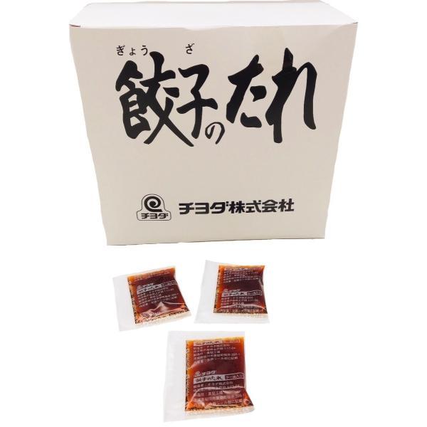 餃子のタレ 小袋 チヨダ 混合 餃子のたれ 業務用 10g×250袋入