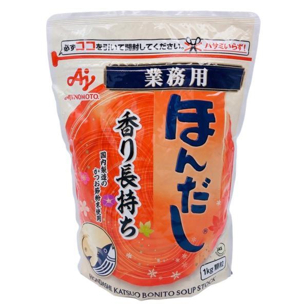味の素 ほんだし かつおだし 1kg 業務用 AJINOMOTO