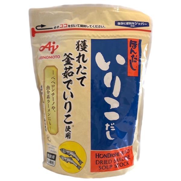 味の素 ほんだし いりこだし 顆粒 1kg AJINOMOTO 業務用