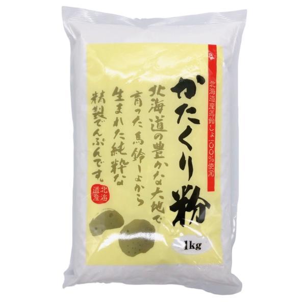 全国農協食品 片栗粉 1kg×10袋/箱