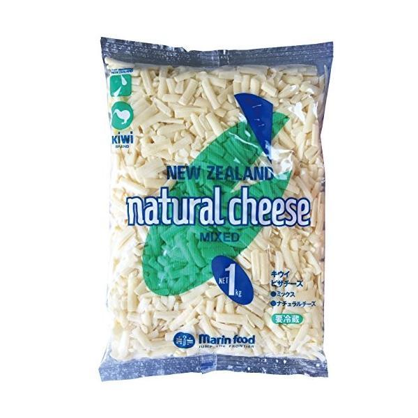 KIWI ピザチーズ ナチュラルチーズ 1kg マリンフード 業務用