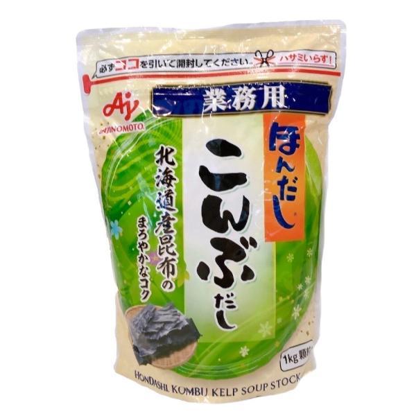 ほんだし こんぶだし 味の素 AJINOMOTO 業務用 顆粒 1kg