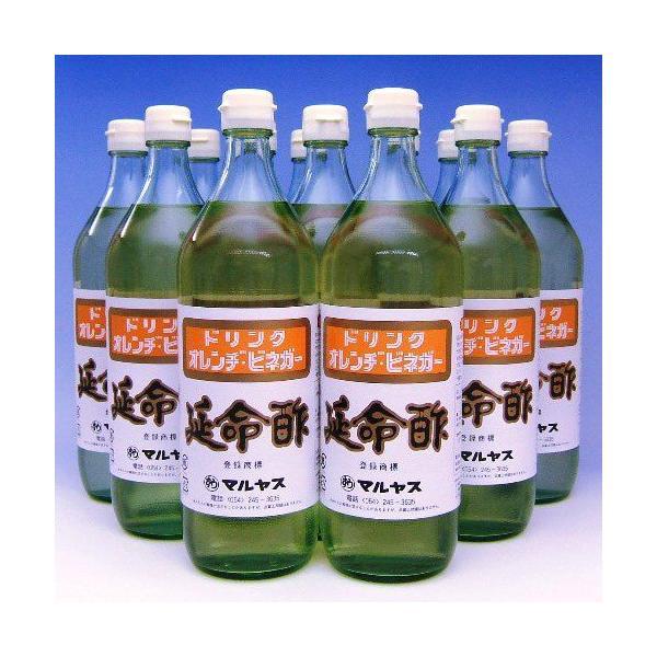 みかんのお酢 延命酢 ドリンク オレンジビネガー 900ml×12本入/箱