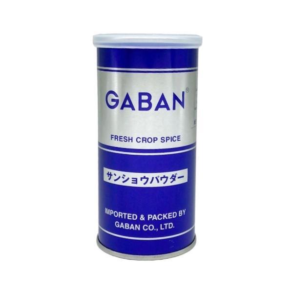 GABAN ギャバン 山椒パウダー 65g サンショウ