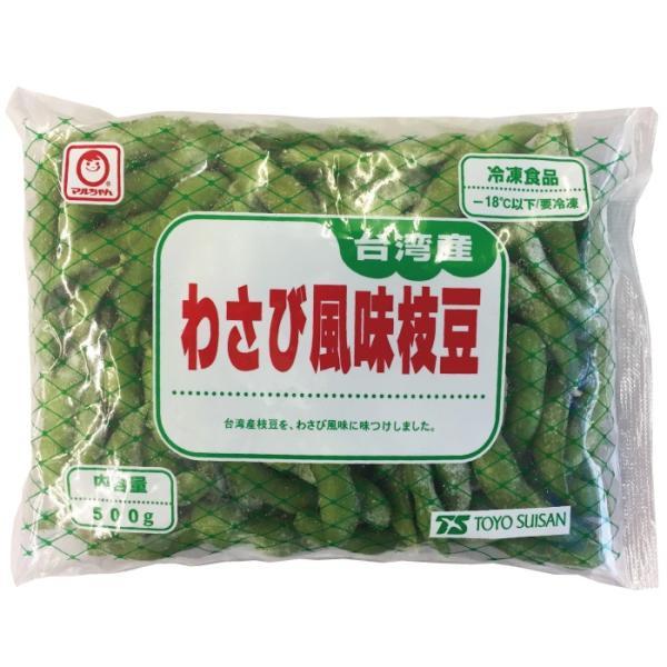 わさび風味枝豆 東洋水産 台湾産 500g 冷凍食品 業務用 冷凍えだまめ|showa9969