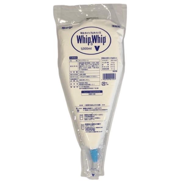 冷凍ホイップ 明治 Whip&Whip 1000ml 業務用