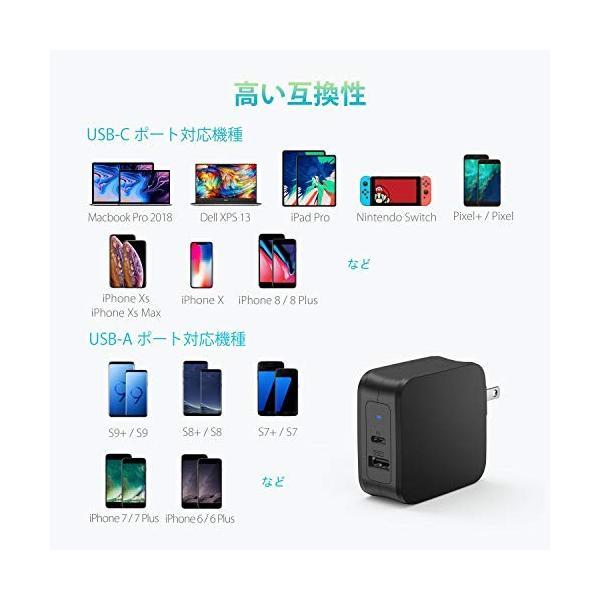 RAVPower 61W USB-C 急速充電器 【2ポート/61W/PD3.0対応/折畳式/PSE認証/電源アダプター/高速壁面充電器/コンパクト/ iSma|showin-shop|06