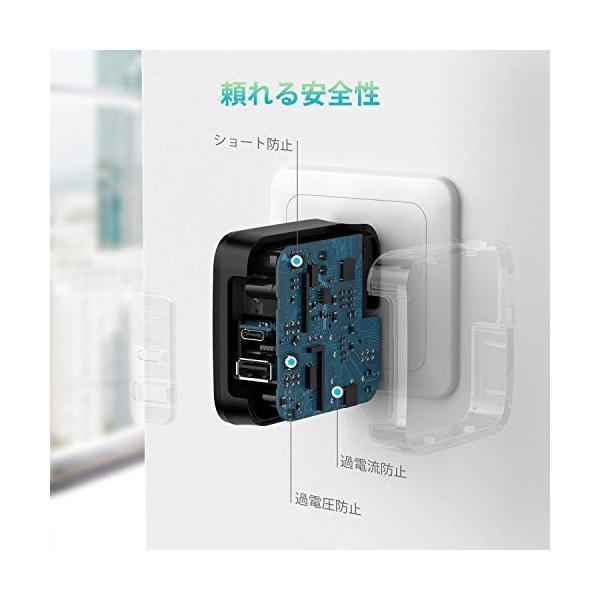 RAVPower 61W USB-C 急速充電器 【2ポート/61W/PD3.0対応/折畳式/PSE認証/電源アダプター/高速壁面充電器/コンパクト/ iSma|showin-shop|07