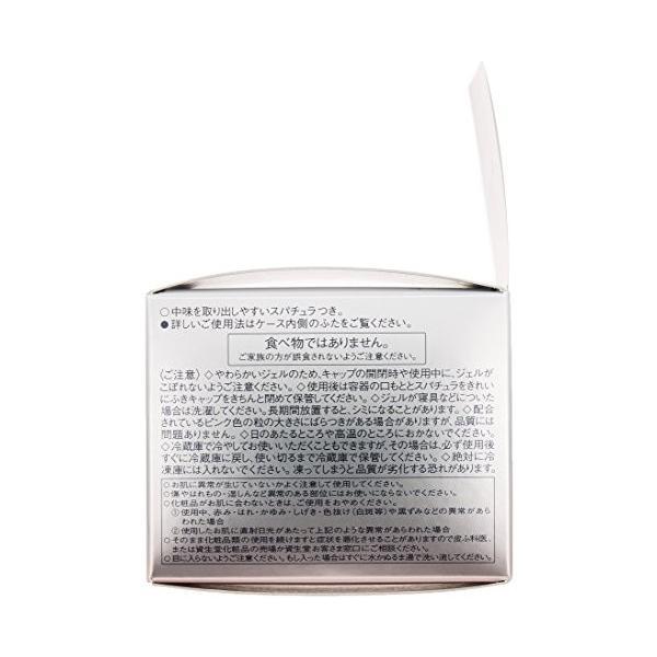 エリクシール ホワイト スリーピングクリアパック C 105g【医薬部外品】 showpro 06