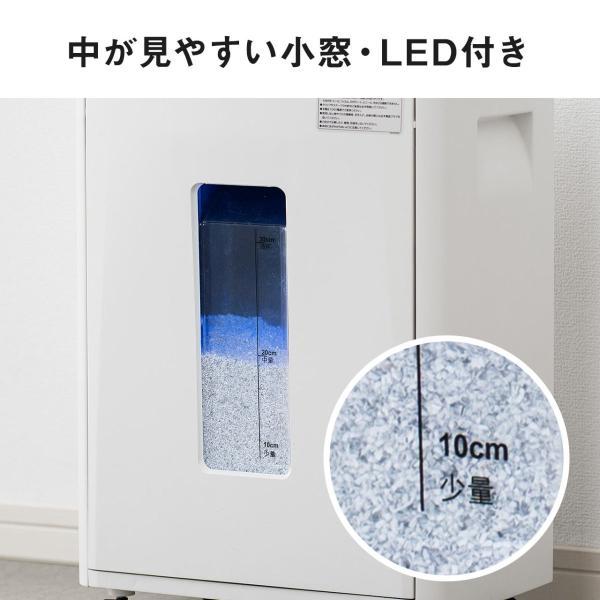 超極小細断シュレッダー 1×2mm マイクロカット 4枚同時細断 連続15分 ホッチキス対応|shred18|11