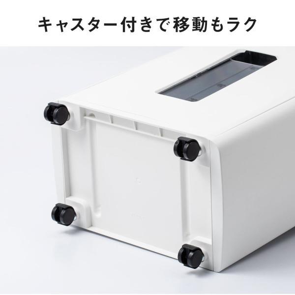 超極小細断シュレッダー 1×2mm マイクロカット 4枚同時細断 連続15分 ホッチキス対応|shred18|12