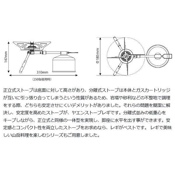スノーピーク GS-370/ヤエンストーブ レギ|shugakuso|02