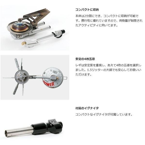 スノーピーク GS-370/ヤエンストーブ レギ|shugakuso|04