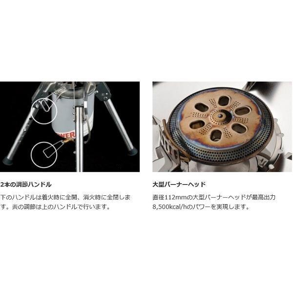 スノーピーク GS-1000/ギガパワーLIストーブ剛炎(送料無料)|shugakuso|04