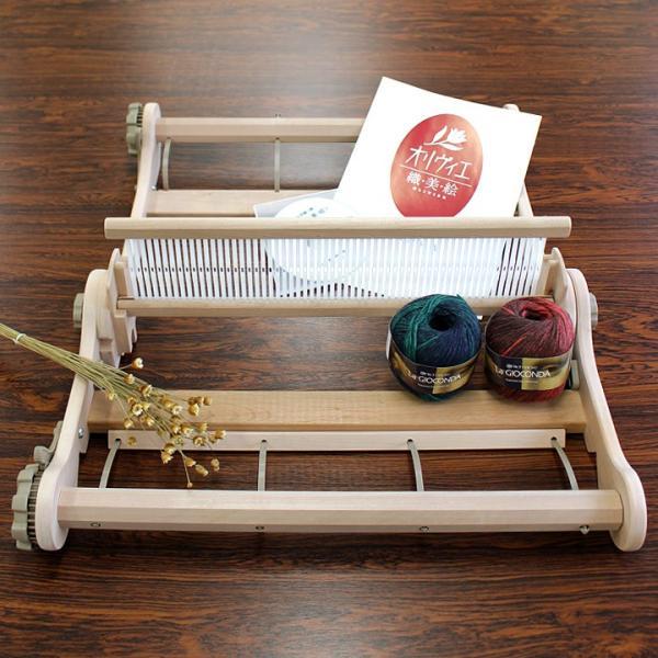ハマナカ オリヴィエスターターセット 手織り機 手織り 織美絵 hamanaka トーカイグループオリジナル