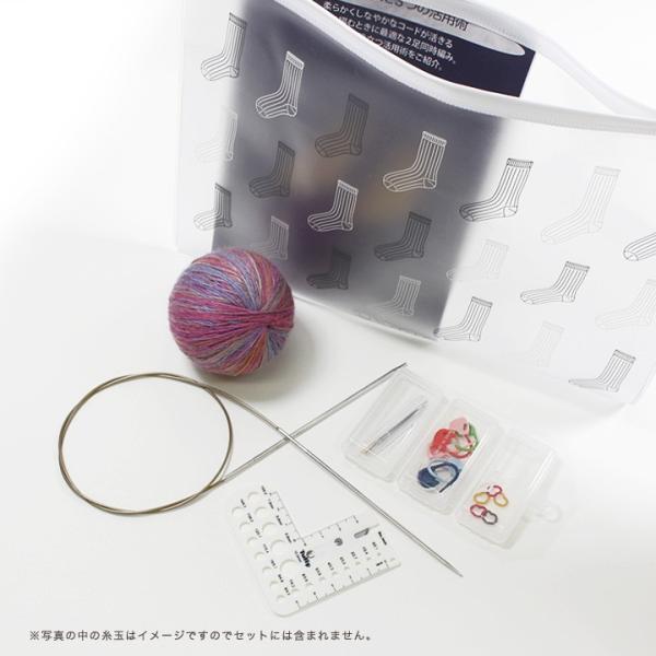 ソックニッティングセット|チューリップ 編み針 輪針 あみもの|shugale1|02