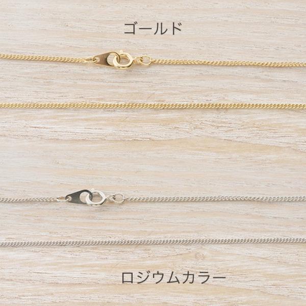 ネックレスチェーン(金具付)キヘイ1.2×1.9mm ヒキワ・板ダルマ40cm | 日本製 国産 キヘイ チェーン 喜平 ネックレス セット アクセサリー