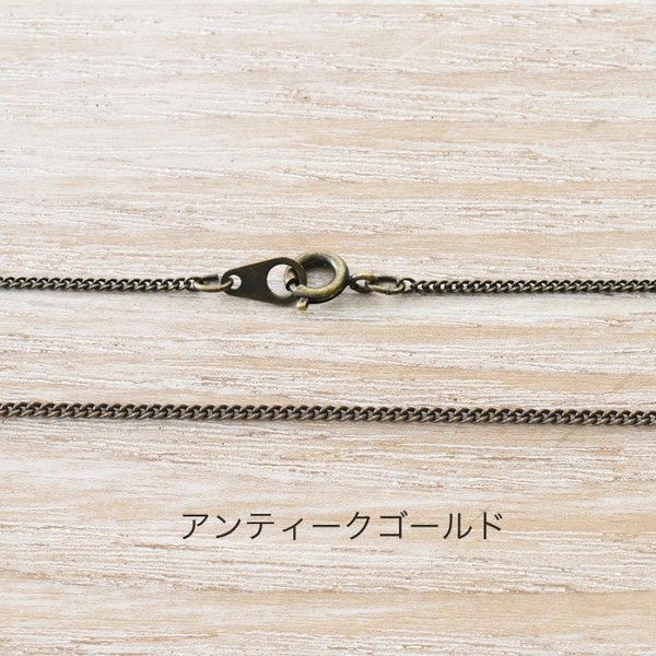 ネックレスチェーン(金具付)キヘイ1.2×1.9mm ヒキワ・板ダルマ40cmアンティークゴールド | 日本製 国産 キヘイ チェーン 喜平 ネックレス セット アクセサリー