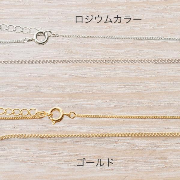 ネックレスチェーン(金具付)キヘイ1.0×1.2mm ヒキワ・アジャスター38cm | 日本製 国産 キヘイ チェーン 喜平 ネックレス セット アクセサリー