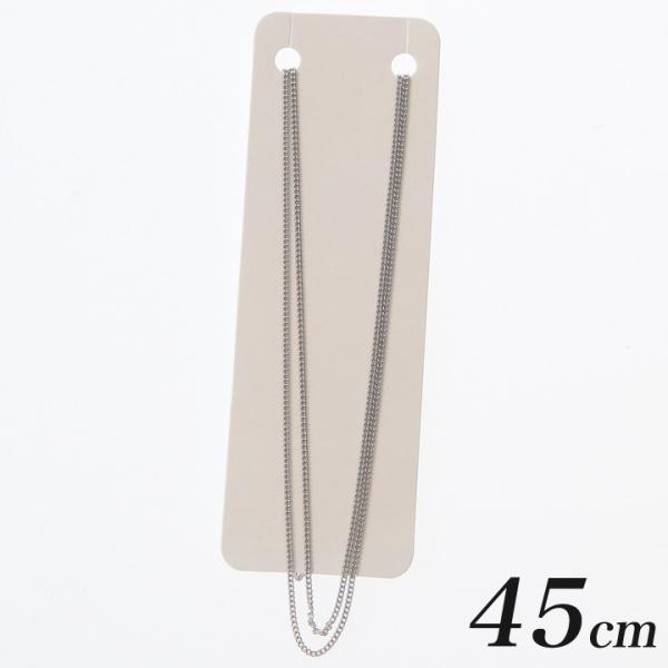 ネックレスチェーン(金具付)キヘイ1.2×1.9mmヒキワ・板ダルマ45cmロジウムカラー | 日本製 国産 キヘイ チェーン 喜平 ネックレス セット アクセサリー