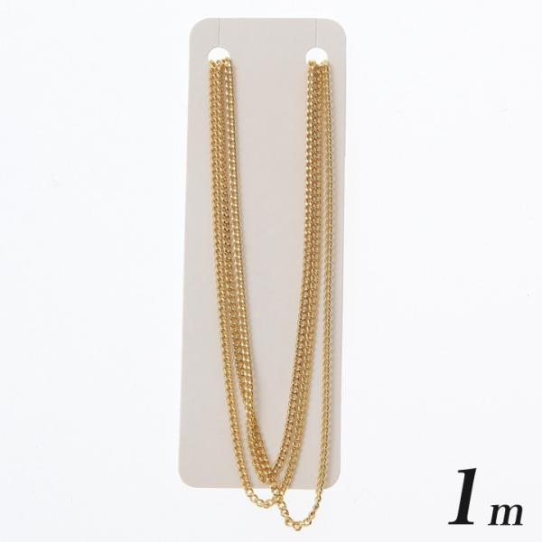 キヘイチェーン カット線径0.35mm約1.9×2.5mmゴールド 1m | 日本製 国産 キヘイ チェーン 喜平 ネックレス アクセサリー