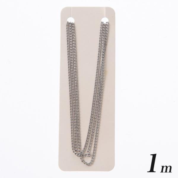 キヘイチェーン カット線径0.35mm約1.9×2.5mmロジウムカラー 1m | 日本製 国産 キヘイ チェーン 喜平 ネックレス アクセサリー