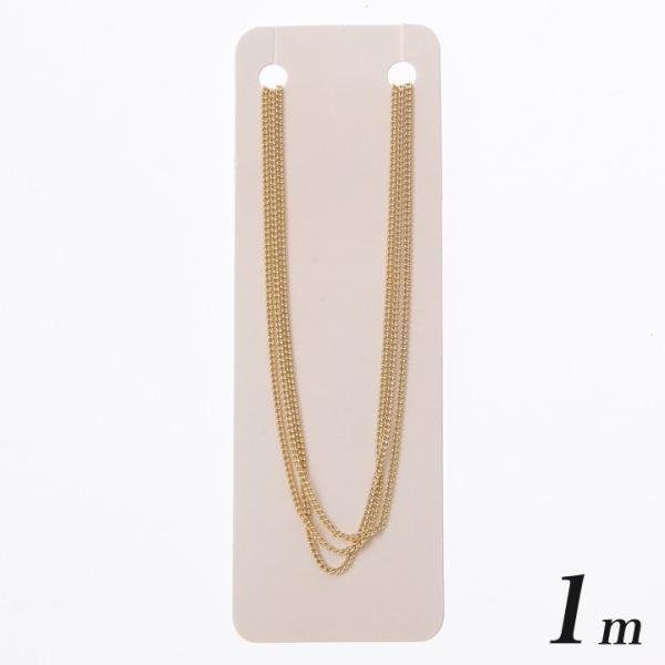 キヘイチェーン 線径0.35mm1.2×1.9mm ゴールド 1m | 日本製 国産 キヘイ チェーン 喜平 ネックレス アクセサリー