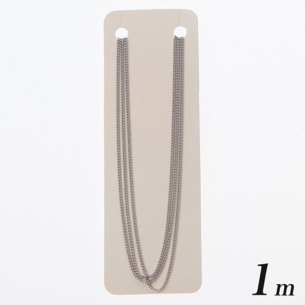キヘイチェーン 線径0.35mm1.2×1.9mm ロジウムカラー 1m | 日本製 国産 キヘイ チェーン 喜平 ネックレス アクセサリー